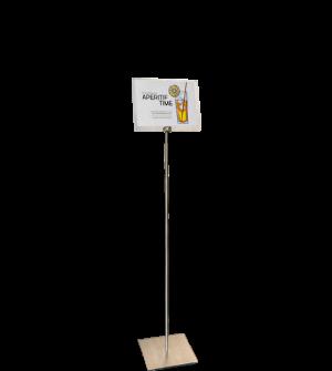 Pedestal brochure holder